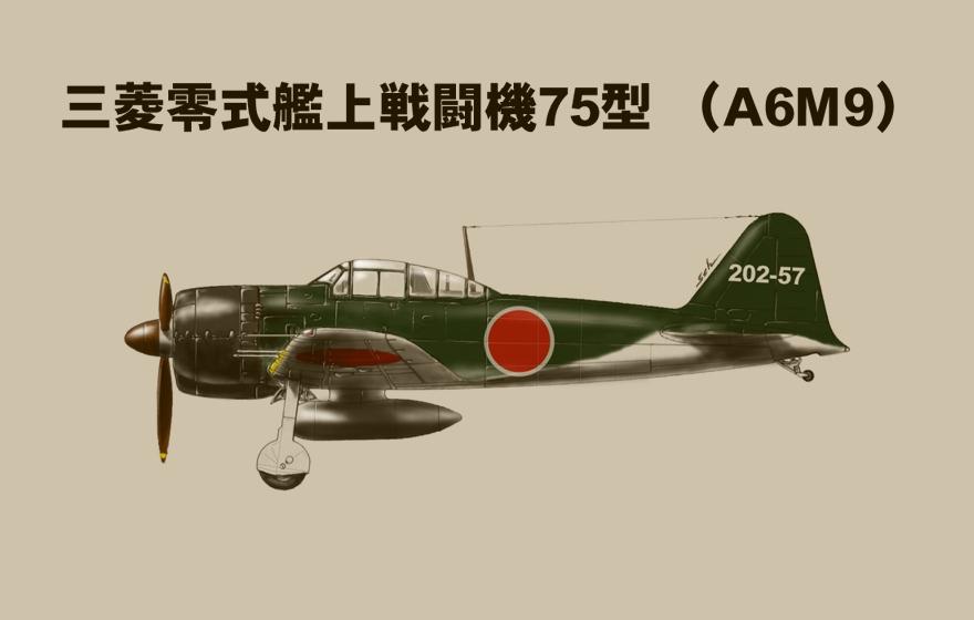艦上戦闘機の画像 p1_27